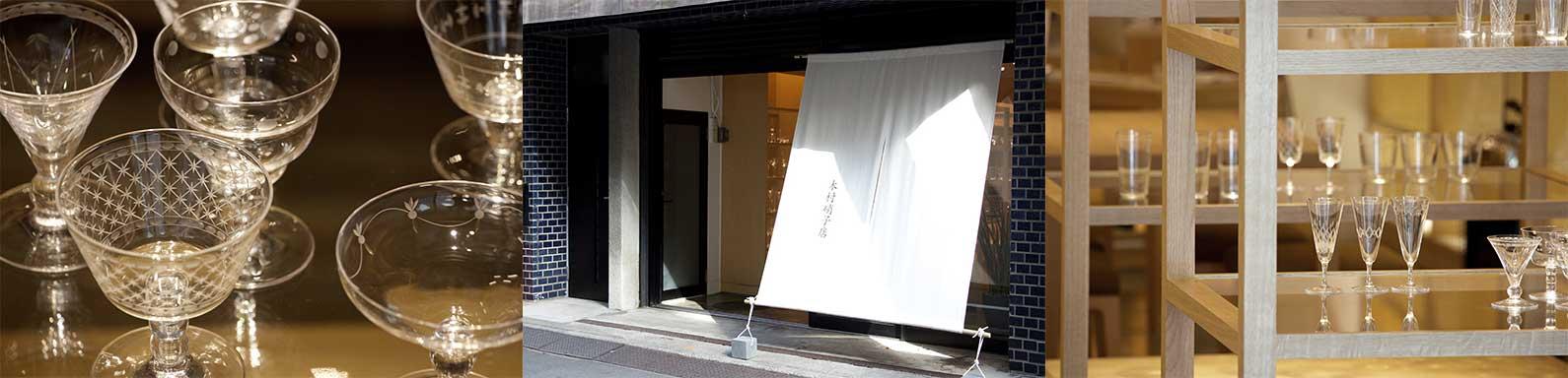 Kimura Glass, Japan